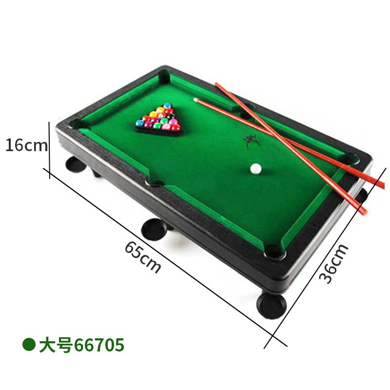 Billiards Game Taiwan Children'S Educational Desktop Double Game Boy Toy Gift 66705