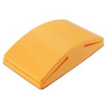 Резиновая шлифовальная подложка абразивная Гибкая накладка держатель наждачной бумаги шлифовальный блок Аксессуары Ручной крюк и петля инструмент для полировки