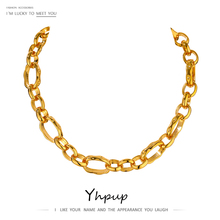Yhpup Minimalist Heavy Metal Chain Necklace Statement Zinc Alloy Texture Fashion Choker Necklace Jewelry Bijoux Femme Party Gift