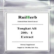 100gram (3.52oz), Tongkat Ali powder extract 200:1, Eurycoma longifolia, Pasak Bumi, Dongge Ali, Cay Ba Binh