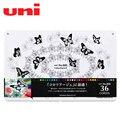 UNI 888 цветной карандаш 36 цветов маслянистый цвет свинцовый классический ограниченная жестяная коробка карандаш для рисования