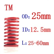 Die Spring Load Spiral Compression Stamping Outer-Diameter Medium Red Length 20-60mm