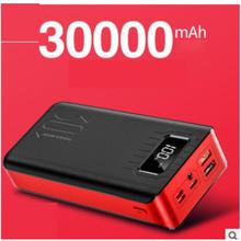3 USB Горячая 30000mah внешний аккумулятор повербанк банк силы портативный мобильный телефон зарядное устройство для Xiaomi Mi iphone samsung