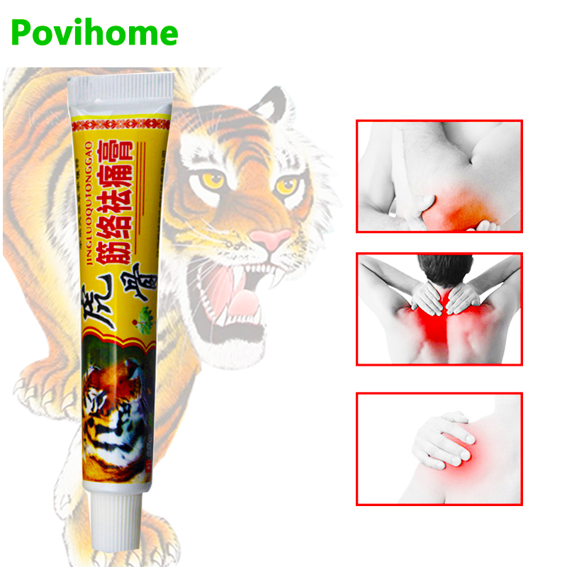 1pcs Tiger Balm Analgesic Cream Ointment For Rheumatoid Arthritis Joint Back Pain Relief Chinese Medical Plaster P1070
