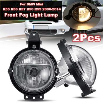 12V Fog Lights Lamp Set Kit For BMW Mini Clubvan 2012-2014 Replacement Bulbs Car