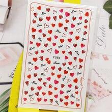 3d наклейки для ногтей «любящее сердце» конструкции нейл арта