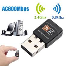 Бесплатный драйвер usb wifi адаптер 600 Мбит/с wi fi 58 ghz