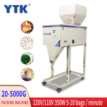 Automatic-Filling-Machine Granular-Powder Ce 20-5000G 220V Weighing Rice Cereal-Nuts