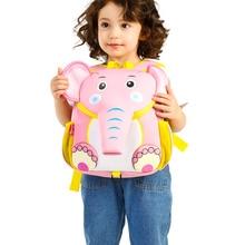 Cute 3D Cartoon Pink Elephant School Bags for Girls Schoolbag Waterproof Kindergarten Kids Backpacks Child Animals Pouch
