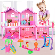 NEW DIY Doll House For LOL Doll Princess Dollhouses Villa Castle With Furnitures Simulation Dream Girl Toy House for Kids(China)