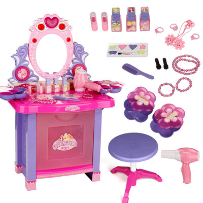 H1 Girl Play House Dressing Table Children's Toys Simulation Kitchen Princess Dressing Table Product Makeup Set 3-6 Years Old