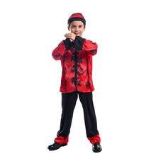 Традиционный китайский Нобелевский костюм для детей платье весеннего