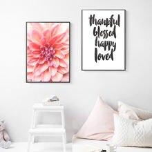Скандинавские минималистичные цитаты постеры розовая фотография