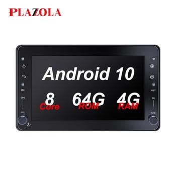 7 Android 10 Car DVD Multimedia Player For Alfa Romeo Spider Brera 159 Sportwagon Stereo 8 Core 4+64G DSP Carplay