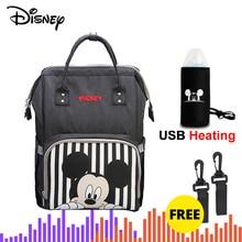 Купить с кэшбэком Disney Mickey Minnie Travel Diaper Bag Bolsa Maternidade Waterproof Stroller Bag USB Baby Bottle Warmer Mummy Backpack Nappy Bag