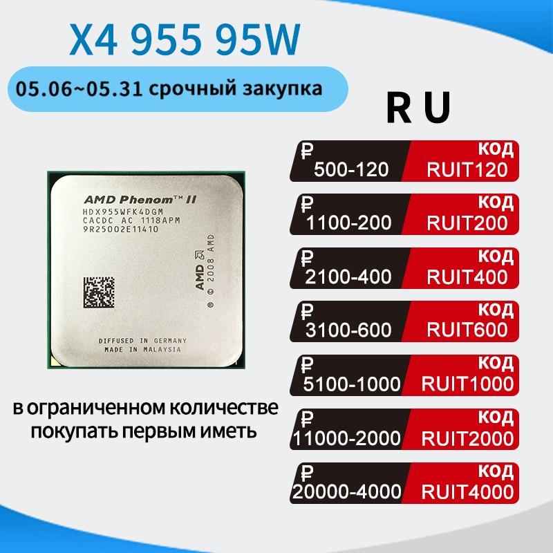 Четырехъядерный процессор AMD Phenom II X4 955 3,2 ГГц 95 Вт, HDX955WFK4DGM/HDX955WFK4DGI Socket AM3