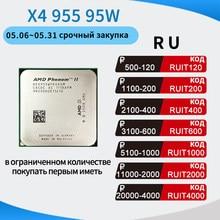 Processador amd fenom ii x4 955 3.2 ghz, cpu quad-core com soquete am3