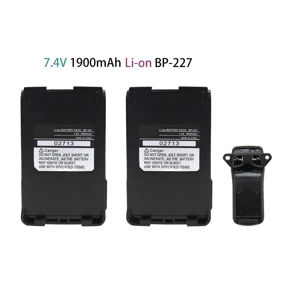 2X 1900mAh Li-Ion BP-227 Battery For ICOM IC-M87 IC-M88 IC-E85 IC-V85