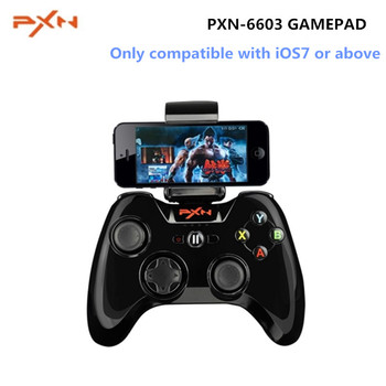PXN-6603 MFi Gamepad Handheld Game Console Wireless Bluetooth Game Controller Portable Joystick Vibration Hand For IOS
