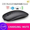 Rato sem fio bluetooth mouse silencioso pc mause recarregável ergonômico mouse 2.4 ghz usb ratos ópticos para computador portátil