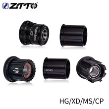 Ztto Mtb Micro Spline Hub Lichaam M9100 12 Speed Cassette Driver Hg Cp Xd Voor Dt Ratchet Systeem Mountain Road fiets(China)