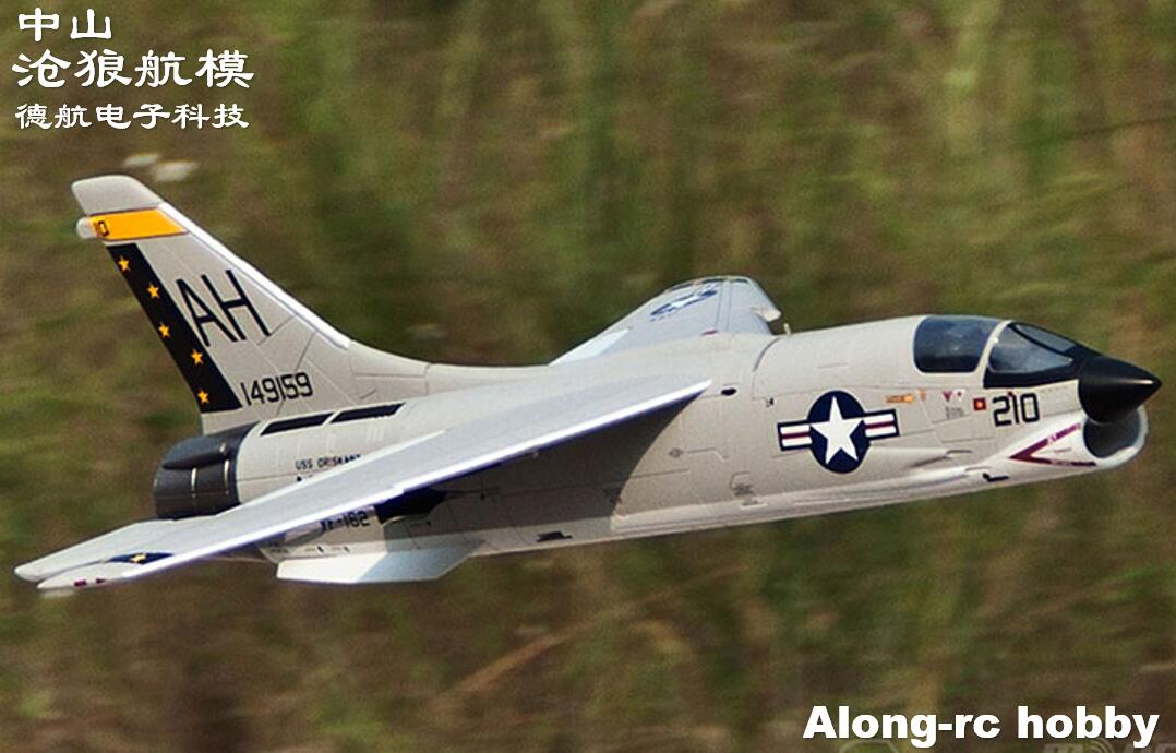 Приводимого в движение с помощью электропривода Самолет RC модели игрушки хобби новый 64 мм 64 EDF Jet окончательного Би F-8E F8E CRUSADER самолет 3S PNP ком...
