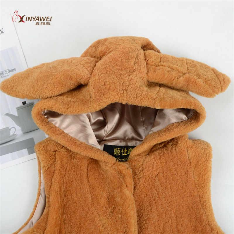 Mode nouveau mouton cisaillement gilet de fourrure veste de fourrure chaude régulière Initation oreilles de lapin gilet de fourrure enfants sortent jouer au gilet chaud.