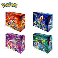 2021 Latest 360Pcs English Pokemon Card Shining Fates Cards Trade Game Battle Card Collection Collectable Toys