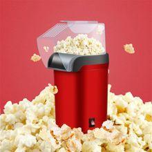 Электрическая машина для попкорна с горячим воздухом, удобная в использовании, ретро машина для кинотеатра, дома, кухни, бытовой техники, ЕС 11,5x12x26 см