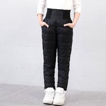 Детские зимние штаны для девочек и мальчиков однотонные теплые