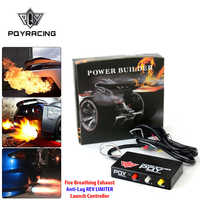 Power Builder Type B Rev Limiter Racing Exhaust Flame Thrower Kit Ignition Rev Limiter Launch Control Fire Controller PQY-QTS01