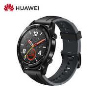Original Huawei Uhr GT Smart Uhr GPS 14 Tage Batterie Lebensdauer 5 ATM Wasserdicht Anruf Herz Rate Für Huawei p30