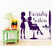 Beauty Salon wall Vinyl Sticker Hairdressing Salon Haircut wall decal Makeup Window decoration JH54 beauty salon wall decal curly hair woman face vinyl wall sticker beauty salon window decor jh41