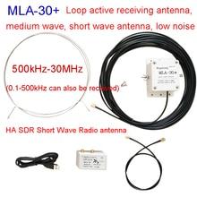MLA30 + K180WLA Actieve Magnetische Lus Antenne Ha Sdr Loop Antenne Korte Golf Radio Antenne Low Noise 100Khz-30Mhz 0.1-180Mhz