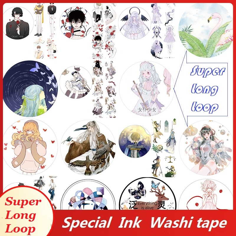 13 Designs Washi Tape Beauty Girls Planner Scrapbooking Japanese Decoration Adhesive DIY Masking Paper Stickers Diary Gift