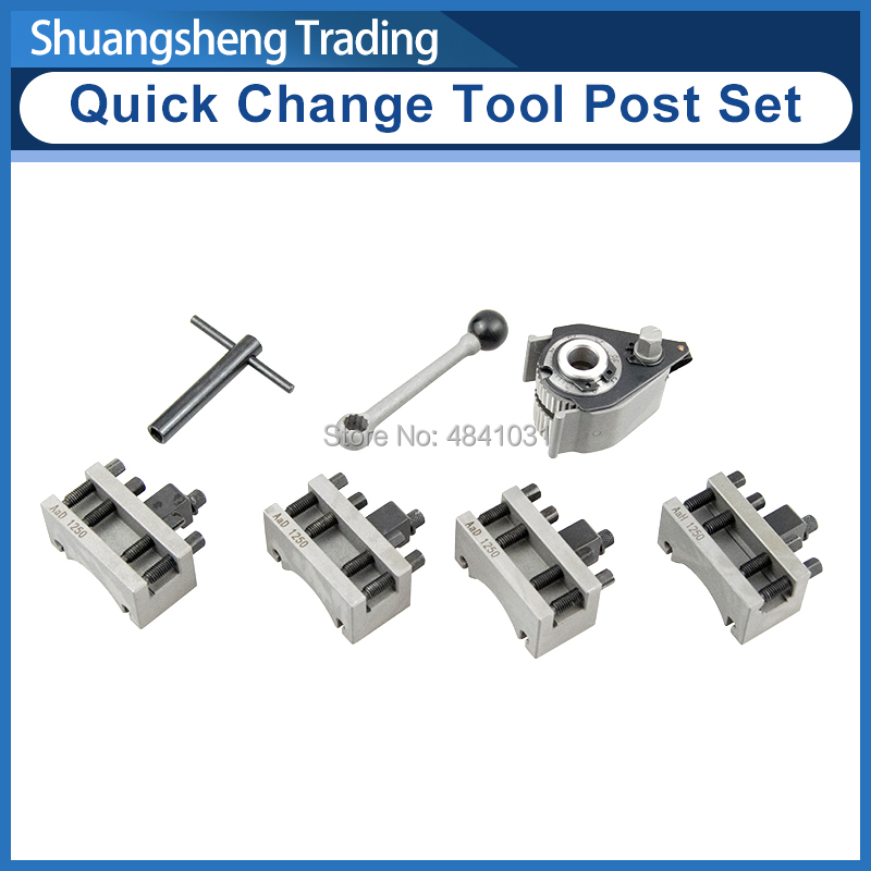 Lathe Quick Change Tool Post Set WM210V&WM180V&0618 12x12mm Tool Rest For Swing Over Bed 120-220mm