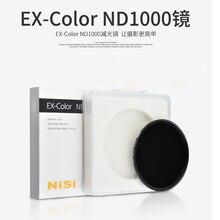 NISI ND1000 ND filter 67mm 72mm 77mm 82mm ultra-thin neutral density lens for canon nikon sony leica slr DSLR camera lens filter