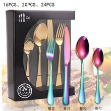 1010 Tableware Gift Set Color Western Food Steak Knife and Fork Spoon Black Titanium Stainless Steel Knife, Fork and Spoon