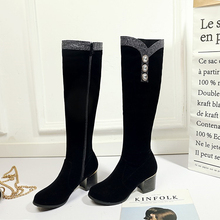 Plus Size 34-43 Womens Winter Shoe Knee High Boots Quality Faux Suede Brand Women Shoes Wool Long