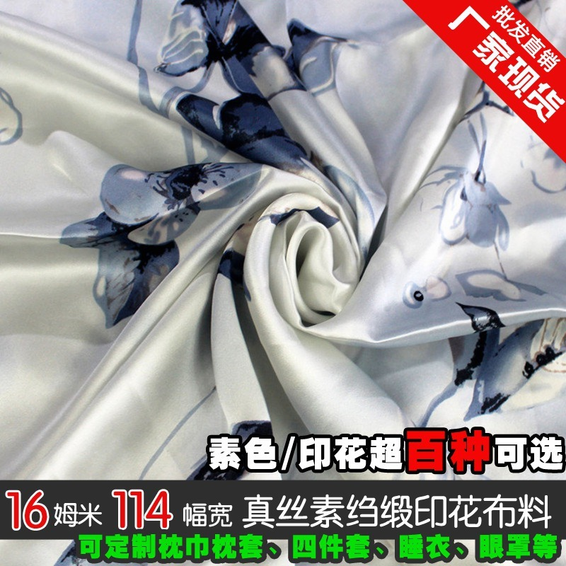 Silk Fabrics For Dresses Blouse Scarves Clothing Meter 100% Pure Silk Satin Charmeuse 16 Mill White Grey Printed Floral High-end