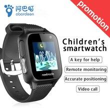Kids Smart Watch 4G smartwatch  video call GPS smartwatch Android 8.1 2.4G/5G WiFi 2M Camera IP67 Waterproof baby Smart Watche askmeer h8 men smart watch 4g wifi gps sport watch phone android 7 1 os mtk6739 1g 16gb ip68 waterproof smartwatch 5 0mp camera