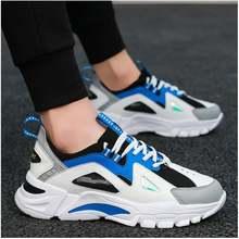 6688 спортивная обувь мужские кроссовки хип хоп бег Воздушная