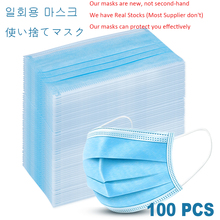 100PCS Masks for dust protection Surgical Masks Disposable Face Masks Elastic Ear Loop Disposable Dust Filter Mask in Stock Mask
