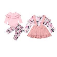 Одежда для сестры; комплект из 2 предметов; комбинезон с цветочным принтом для новорожденных девочек; Топы+ длинные штаны с оборками; юбки; одежда