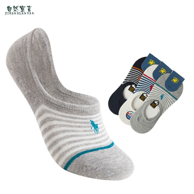Fashion leisure Cotton Socks Men Of Deodorant Men's Stealth Shallow Mouth Sock Stripe embroidery 3 pairs  short socks men