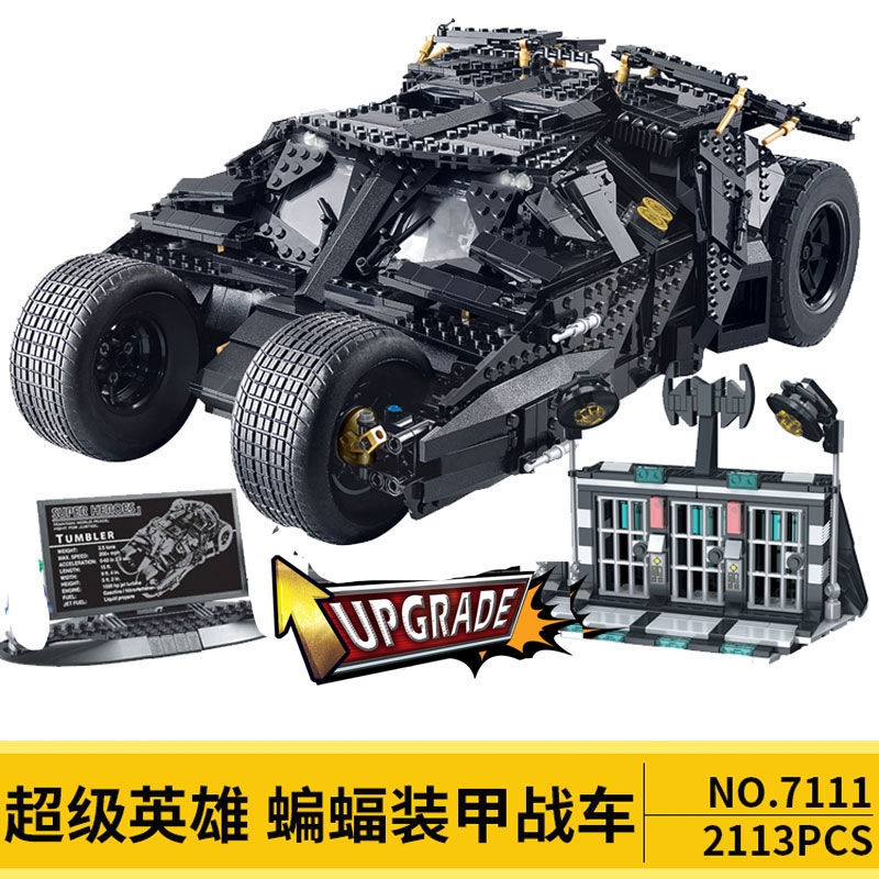 DHL Upgraded The Tumbler Add Prison Chariot Batman Super Heroes Compatible 76023 Building Blocks Toy For Children's Gifts