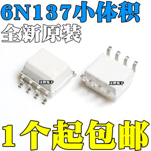 10pcs/lot Original 600 optocoupler HCPL0600R2 patch SOP8 HCPL-0600 6N137 small volume