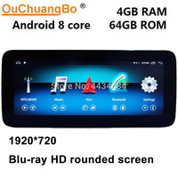 Ouchuangbo android 9.0 radio gps audio for benz E coupe 320 350 400 550 500 W212 C207 A207 W207 convertible with 4+64 1920*720