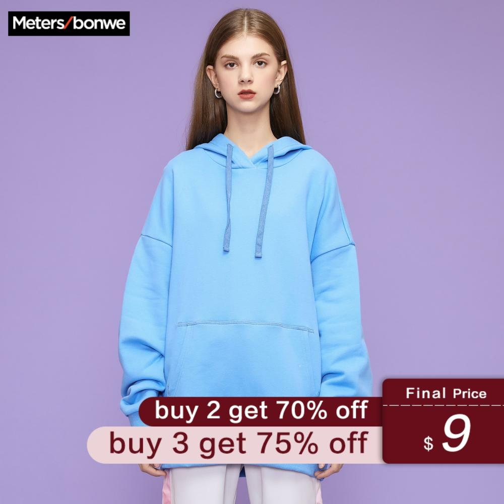 Metersbonwe Hoodies For Women Female Solid Colour Female Casual Sweatshirt Plus 2020 New Women's Basic Hoodies Loose Pullover