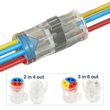 Соединительный кабель типа «встык» съемный быстрый разъем 2
